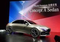 A級三廂雛形 奔馳Concept A Sedan首發