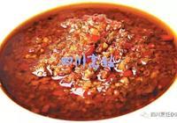 揭祕川式複合泡椒料製法|泡椒油,泡椒醬,泡椒底料製法&泡椒菜例