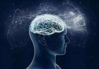 人類的意識是宇宙中最神奇的存在!