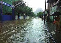 桂林市區突降暴雨 飛鳳小學今日已停課