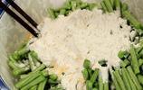 豇豆角不要總炒著吃,加2個雞蛋,比肉還香,營養又過癮