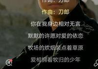 刀郎和楊坤的歌相比,你更喜歡誰的?