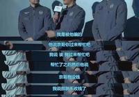 """《流浪地球》吳京零片酬投6000萬,""""空手套戰狼""""成就科幻大片"""