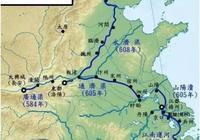 隋唐大運河開封段,見證古都悠久的歷史