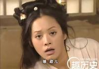 被秦始皇痛恨一生的母親趙姬,到底是怎樣一個人?