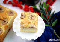 香蕉蛋糕輕鬆在家做,簡單美味,香甜可口,細膩鬆軟,全家都愛吃