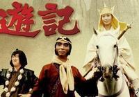 比央視《西遊記》還早的日本版《西遊記》
