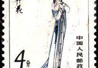 劉旦宅畫紅樓之《十二金釵圖》1(郵票)