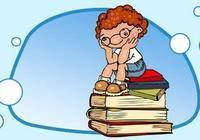 記憶大師:6大記憶法,大大提升記憶效率,每個孩子都完全適用!