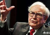 為什麼巴菲特建議買入股票和賣出股票都要分批,分倉,而不是一下子買賣?