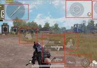 刺激戰場:戰神局鋼槍技巧,學會直接上戰神