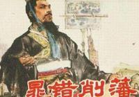 漢景帝時參與七國之亂叛亂的諸侯王都是什麼下場?