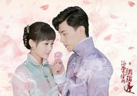 2019鄧倫新劇《海棠經雨胭脂透》即將播出,演員陣容先睹為快!