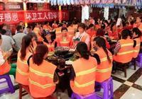 餘慶一商家免費請239名環衛工人吃飯,還送禮品,為正能量點贊!