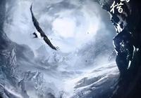 超級網臺聯動雙色劇天坑鷹獵,吳磊劉昊然王一博王俊凱等有望出演