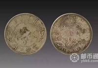 奇貨可居 大清銀幣宣統三年曲須龍版