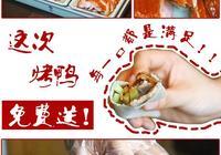 風靡京城的「乾隆級」北京烤鴨神店,強勢空降廈門!就在LV邊上