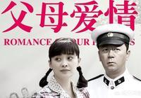 電視劇《父母愛情》裡,安傑與江德福婚後,如復員回農村的話,他們還會幸福嗎?為什麼?