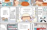 2017年銷量很棒的日本動漫系列圖書