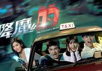TVB电视剧《降魔的》从哪里可以看?