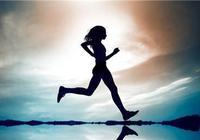 每隔兩天一跑步,每次至少五公里,已經持續兩個月了,而且在跑步的日子基本不吃晚飯,為什麼肉鬆了許多,但體重沒有一點兒變化?