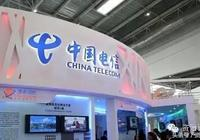 中國電信正在謀劃大動作!