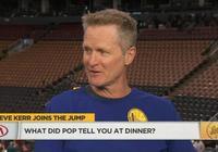 科爾:和波波共進晚餐聊了今年夏天籃球世界盃的事情