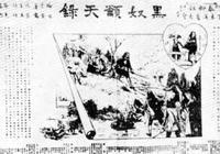 演出季丨在愛與自由和轉型與重生之間,中國話劇走過了110年