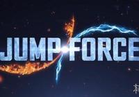 《Jump大亂鬥》新角色實戰演示 各路大招毀天滅地!