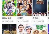芒果臺推出新綜藝,卻被網友吐槽史上最差嘉賓陣容!