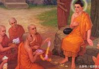 一部《金剛經》,佛祖教我們如何調整情緒,如何靜心
