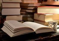 那些年,我們一起讀過的玄幻小說
