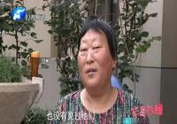 兒女雙全的老太,為何要靠鄰居接濟,吃百家飯生活?