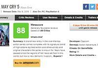 昔日的動作天王回來了!《鬼泣5》IGN9.5超高分 媒體均分僅次一代