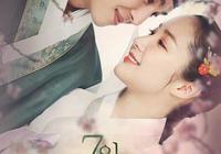 《七日的王妃》樸敏英小姐姐演技展示:笑起來好看,哭起來更要好看