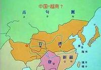 中日韓給出的唐朝地圖,真是天差地別,韓國過分了