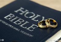 聖經中的預言