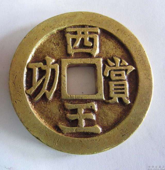 收藏錢幣的價格與錢幣的品相有關嗎?