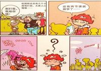 """阿衰漫畫:小衰醉酒""""武松附身""""真厲害?醉中仙好漢一條!"""