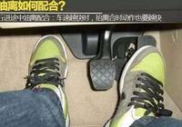 長時間使用這種方式這樣開車,你的車不到5年就要報廢,要注意了!