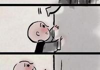 「暖心漫畫」我沒有騙你,只是不想你和我一起受罰