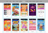 遊戲互動營銷:高效幫助企業實體商家解決吸粉、引流、轉化問題