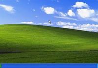 良心大發!微軟再次緊急發佈Windows XP安全補丁