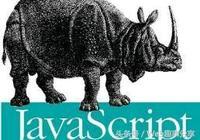 原生javascript裡面相關DOM操作面試題精選25道題