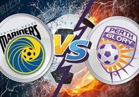 澳超比賽預測:中央海岸水手vs珀斯光榮 珀斯光榮客場無懸念