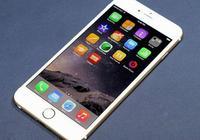 網上購買蘋果手機靠譜嗎?