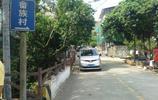 廣州正果畲族村,這裡有一間只有三個學生的畲族小學