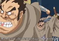 對於索隆刀劈雪女,你怎麼看?香吉士:死劍客打女人!我忍不了!