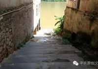 記憶中的平樂老街