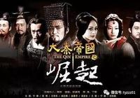 《大秦帝國》作者孫皓輝:文化霸權與文明衰落|天涯·頭條